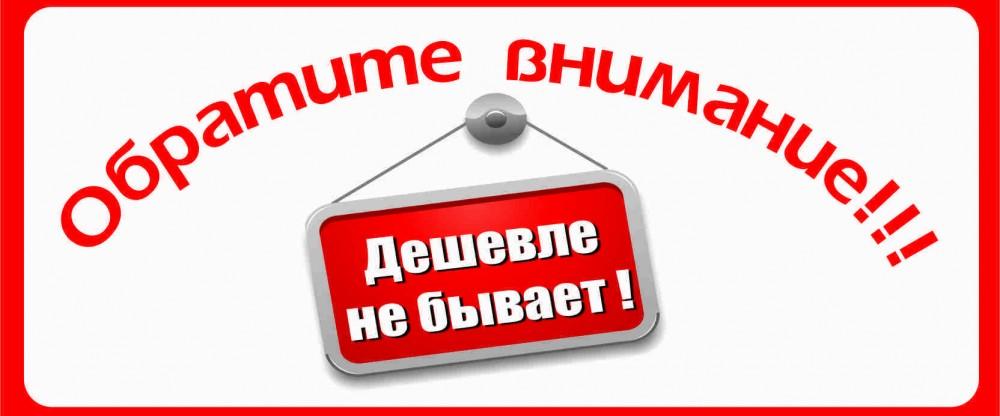Аренда теплохода 0 рублей!