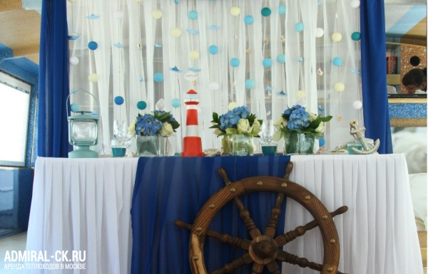 "Теплоход ""Алегрия"" - мероприятие от судоходной компании Адмирал"