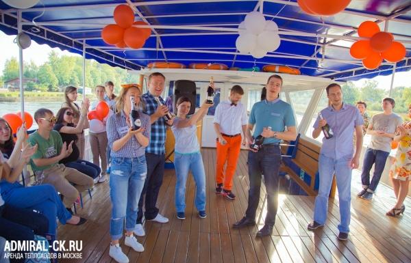"Теплоход ""Алексия"" - мероприятие от судоходной компании Адмирал"